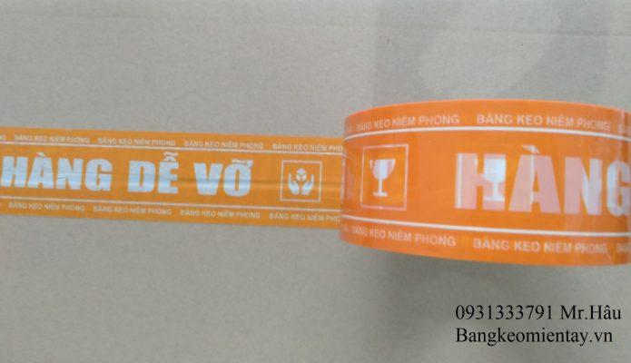 Băng Keo In Logo Niêm Phong